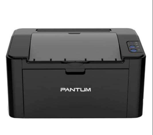 Impresora Laser Monocromática c/ wifi