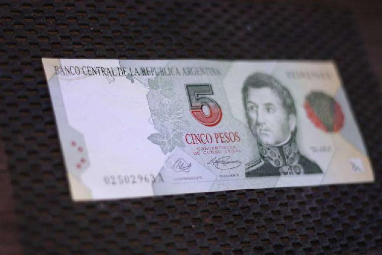 Billete 5 pesos convertibles primer diseño