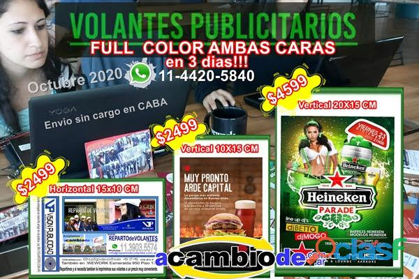 5Mil Volantes 10x15cm $2499 Full Color Ambas Caras Capital Federal