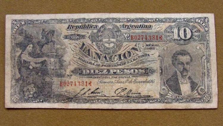 Billete de 10 pesos, argentina 1896