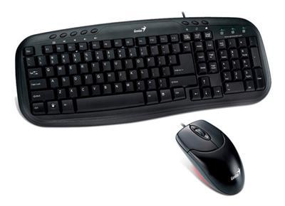 Kit trust gxt 838 azor gaming: teclado + mouse