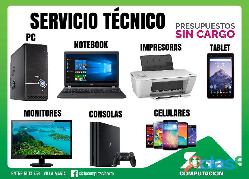 VENTA DE EQUIPOS E INSUMOS PARA COMPUTACIÓN 16