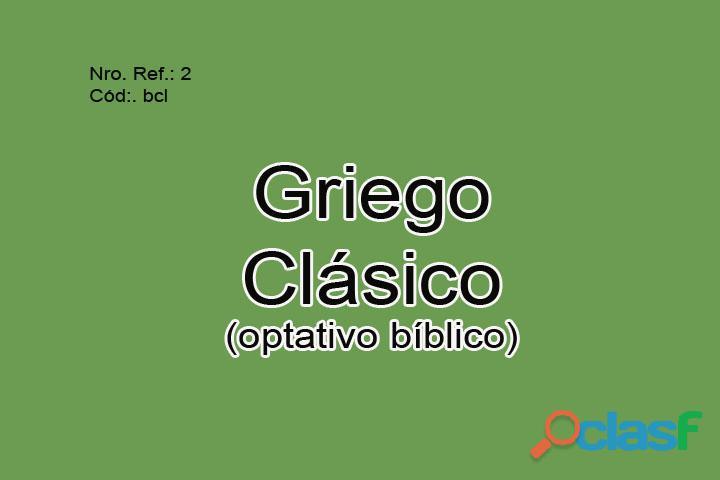 Griego clásico a distancia